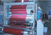 Adhesive-Tapes-Manufacturer